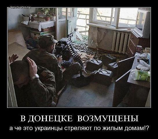 РФ может распасться и остаться с населением 20 млн человек, - Валенса - Цензор.НЕТ 6134