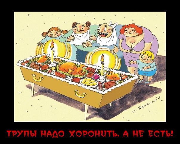 http://ipic.su/img/img7/fs/Trupynadohoronitaneest.1482218030.jpg