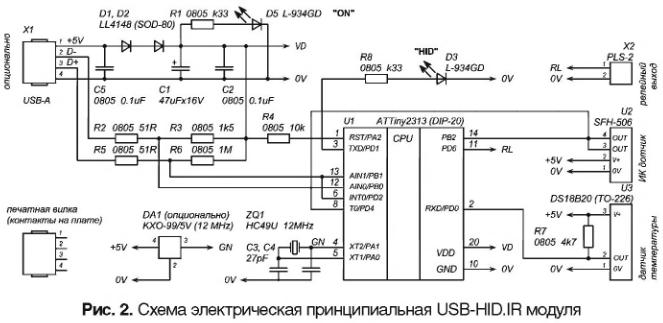 http://ipic.su/img/img7/fs/USB.1451378274.png