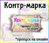 Радуга рукоделий Untitled-44.1396544840