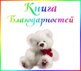Радуга рукоделий Untitled-6.1416317012