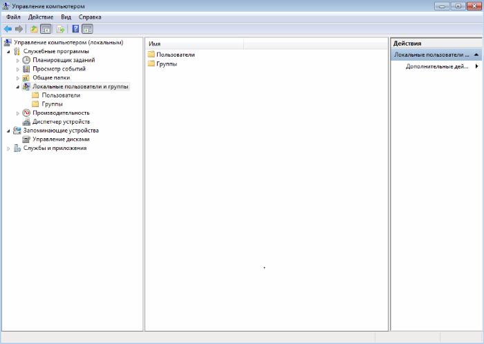 Управление паролями в Windows 7