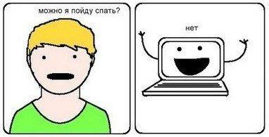http://ipic.su/img/img7/fs/UvPk4kM4sPE.1358040707.jpg