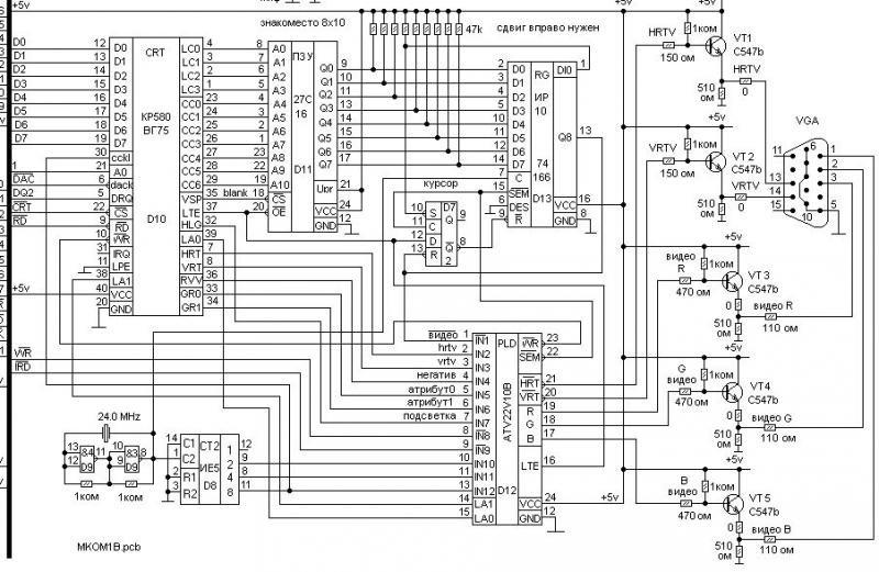 """Разработка """"Радио - РК2019М"""". - Страница 4 VG75_Mikrokom.1545250793"""