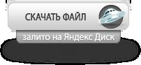 http://ipic.su/img/img7/fs/VKIrz.1456656726.png