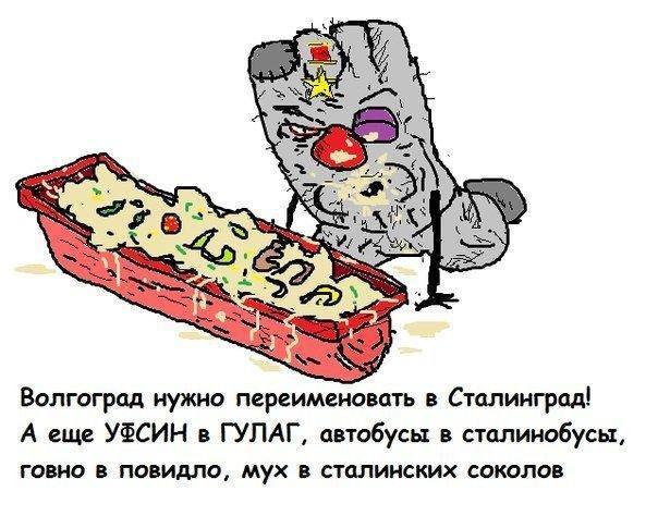 """Путин заговорил о """"едином политическом пространстве"""" на востоке Украины: Поддержка русофобии чревата катастрофой - Цензор.НЕТ 7543"""