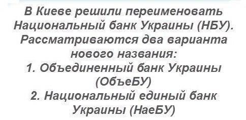 Под Курахово в рейсовом автобусе Киев-Донецк обнаружена посылка с боеприпасами, - МВД - Цензор.НЕТ 8250