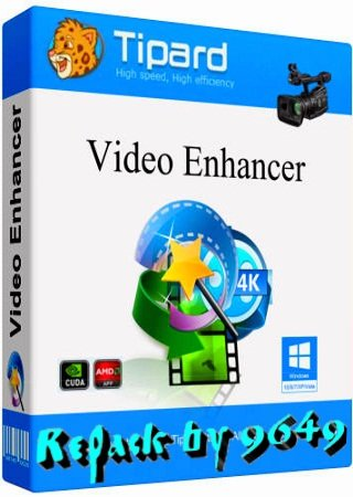 Tipard Video Enhancer 9.2.32 RePack & Portable by 9649