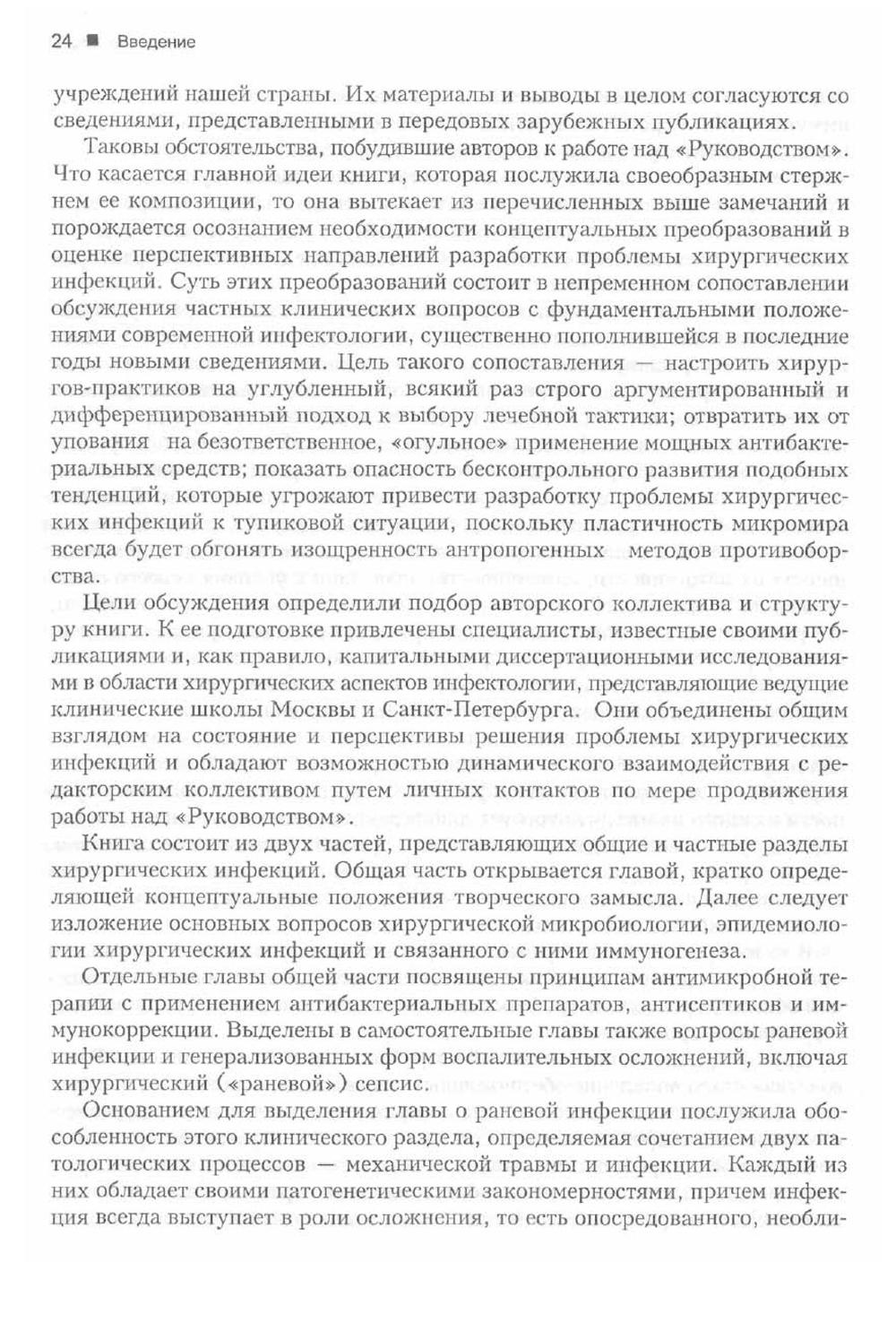 http://ipic.su/img/img7/fs/Vvedenie_021.1592659176.jpg
