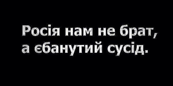 """Пророссийские боевики испытывают на прочность """"хрупкий мир"""" на Донбассе, - глава МИД Литвы - Цензор.НЕТ 9119"""