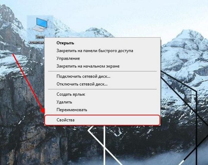 Ошибка «Неопознанная сеть» в Windows 10