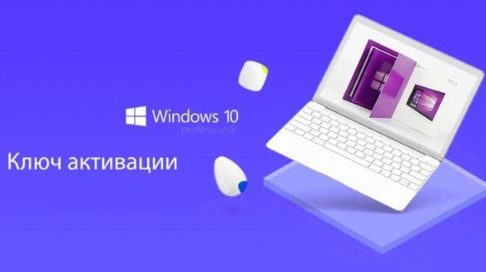 Купите ключ активации Windows 10 Pro прямо сейчас!!