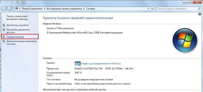 Восстанавливаем Windows 7 через BIOS