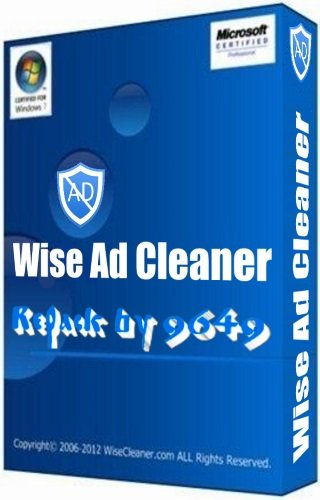 Wise AD Cleaner 1.2.6.59 RePack & Portable by 9649