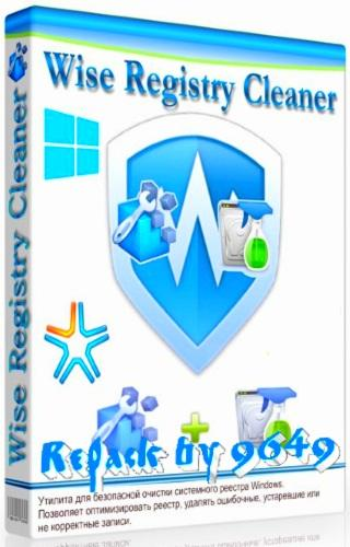 Wise Registry Cleaner Pro 10.2.1 RePack & Portable by 9649
