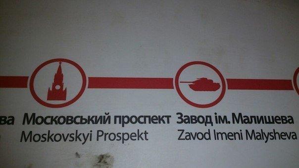В Раде зарегистрирован проект обращения в Госдуму по освобождению Савченко - Цензор.НЕТ 970