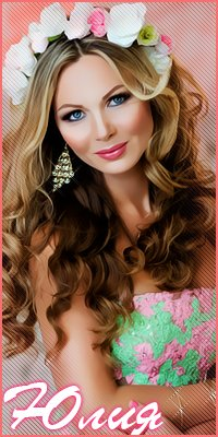 http://ipic.su/img/img7/fs/YUliyaavka.1459694308.jpg
