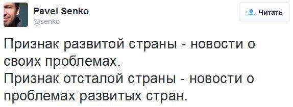 В Киеве сегодня состоится заседание межпарламентского совета Украина - НАТО, а Яценюк и Яресько посетят США - Цензор.НЕТ 1533