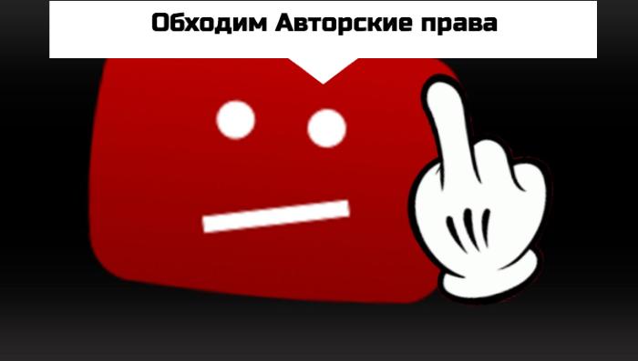 Большое изменение правил на YouTube с 10 Декабря 2019 года
