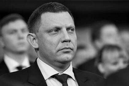 Погиб глава ДНР Александр Захарченко - Новости радио OnAir.ru