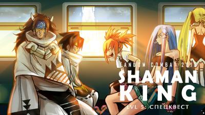 миди fandom Shaman King 2015