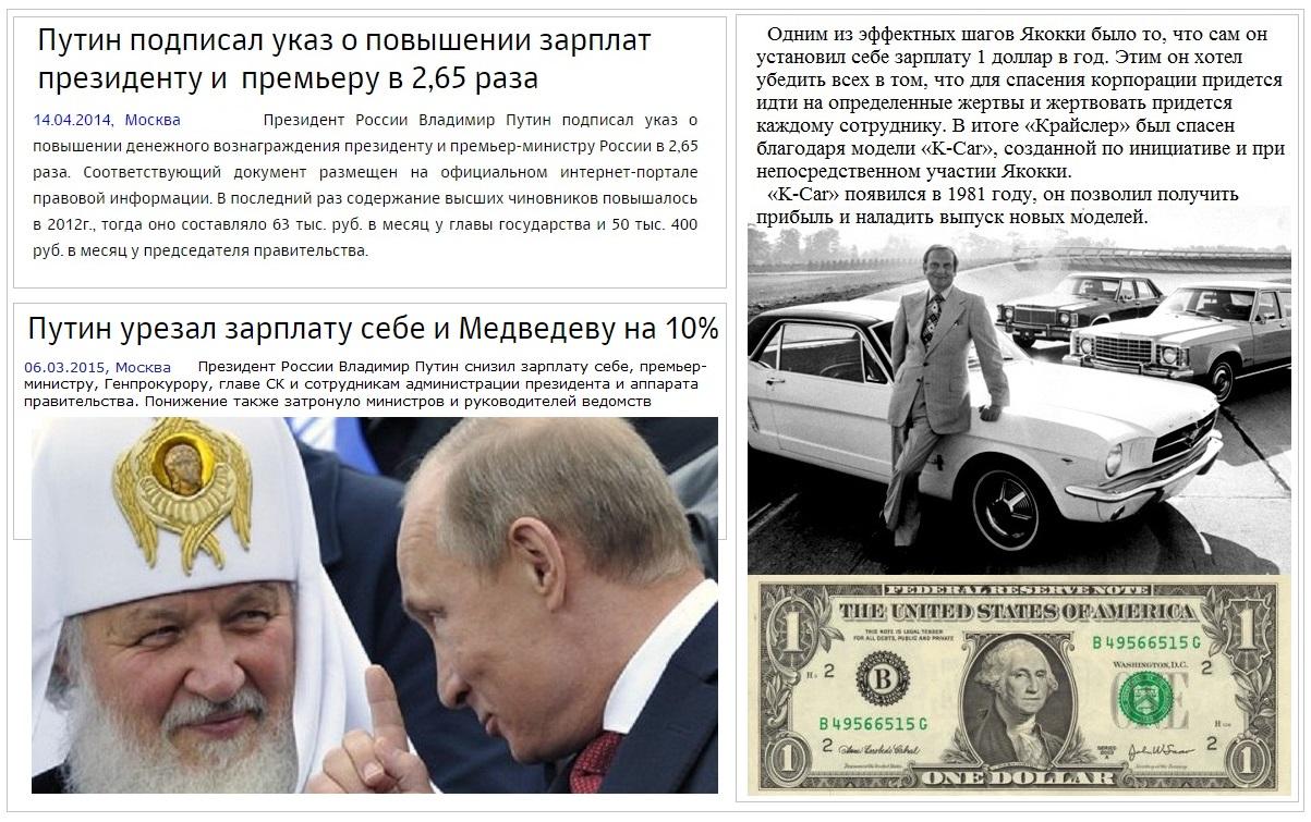 То, как Билоус начал реорганизацию ГУ Миндоходов в АР Крым, не выдерживает никакой критики, - эксперт - Цензор.НЕТ 1994