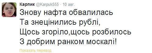 Промышленность России стала работать себе в убыток, ситуация идет вразнос, - советник Путина Глазьев - Цензор.НЕТ 9979
