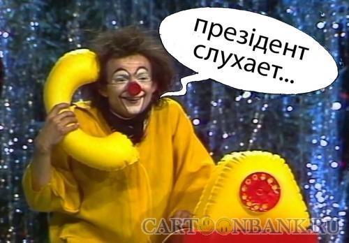 Zelyakomik.1557519427.jpg