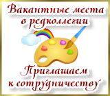Радуга рукоделий A_redkollegiya.1580454362