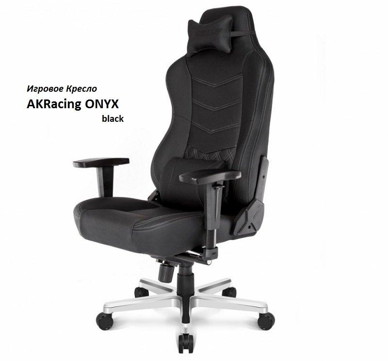 AKRacing Onyx