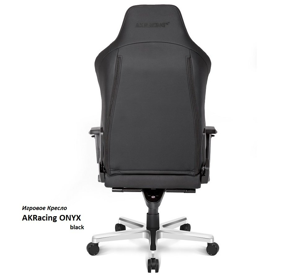Игровое Кресло AKRacing ONYX (K901_B) black