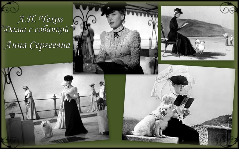 Дамы эпохи №68 - Анна Сергеевна
