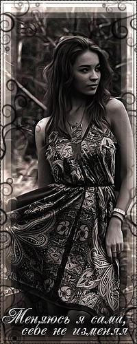 http://ipic.su/img/img7/fs/anonimko.1469543359.jpg