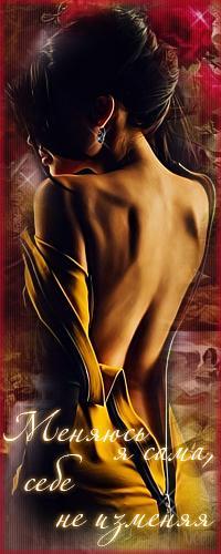 http://ipic.su/img/img7/fs/anonimko2.1468246969.jpg