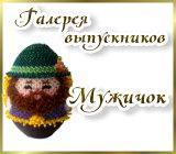 """Галерея выпускников """"Мужичок"""" Anons.1550809799"""