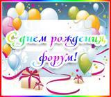День Рождения-классный праздник!!! AnonsnaDR.1542517394