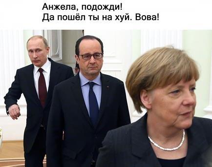 """Многочасовые переговоры между Меркель, Олландом и Путиным завершены. Итоги подведут 8 февраля в """"нормандском формате"""" - Цензор.НЕТ 7418"""