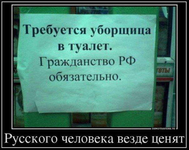 Донецк вновь подвергся артобстрелам. Повреждены жилые дома и коммуникации, - мэрия - Цензор.НЕТ 4369
