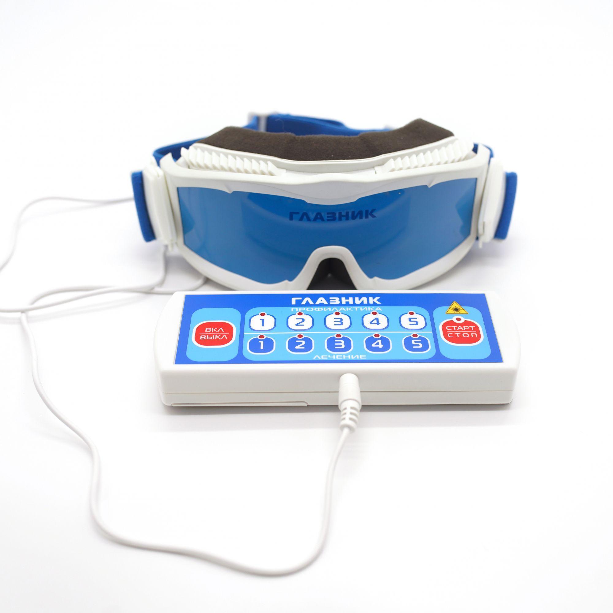 Аппарат глазник купить в интернет-магазине Диалог