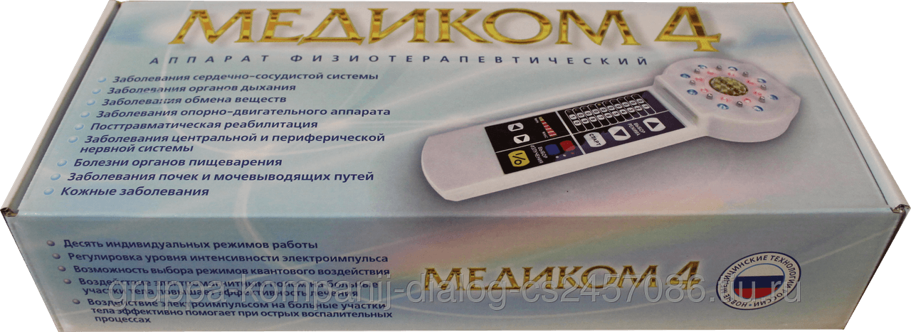 Аппарат медиком 4 купить