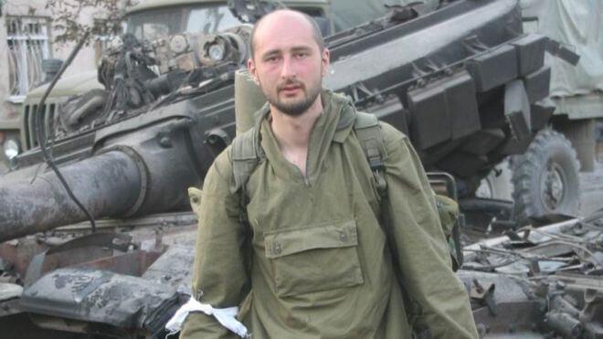 Аркадий Бабченко жив, подозреваемый в подготовке покушения задержан - Новости радио OnAir.ru