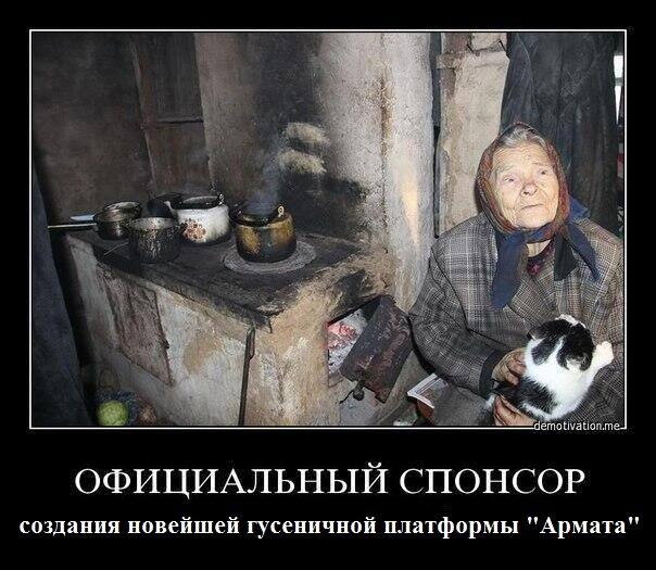 Боевики продолжают обстреливать украинские позиции из тяжелого оружия. Возле Горловки использовали танк - Цензор.НЕТ 4729