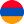 armenia.1552425205.jpg