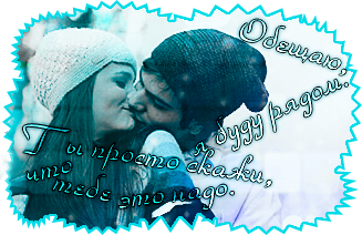 http://ipic.su/img/img7/fs/aspLv.1410347633.png