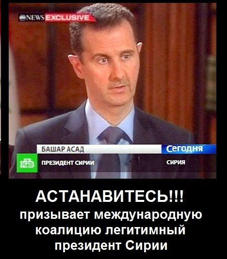 Россия потребовала от США немедленно вывести американские военные самолеты из Сирии, - Fox News - Цензор.НЕТ 6730