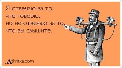 atkritka_1359408218_990.1551085809.jpg