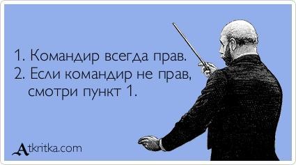 http://ipic.su/img/img7/fs/atkritka_16.1579165094.jpg
