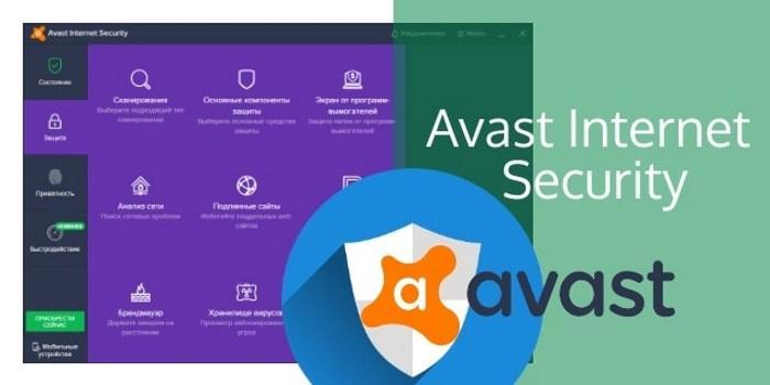 Как установить и активировать Avast Internet Security