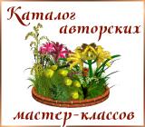 Радуга рукоделий Avtorskih.1437323750