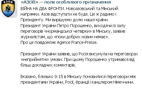 Рада лишила российских пропагандистов аккредитации - Цензор.НЕТ 4677